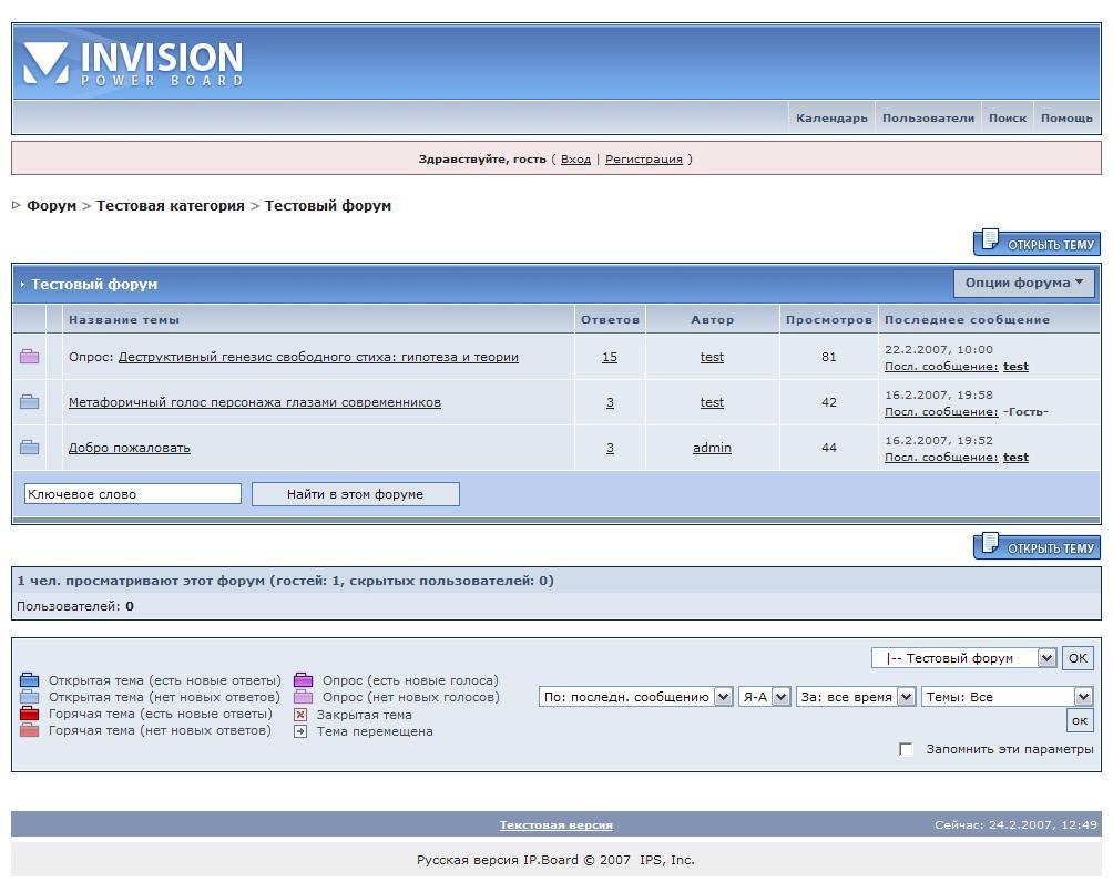 download Stauungstypen bei Kreislaufstörungen: Mit besonderer Berücksichtigung